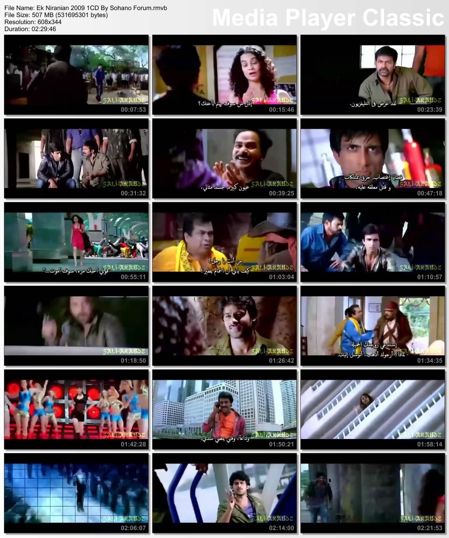 فيلم الأكشن Ek Niranjan 2009 مترجم عربى 330qxq9