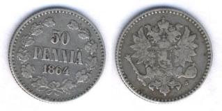 Экспонаты денежных единиц музея Большеорловской ООШ 33ejz93