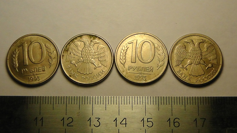Экспонаты денежных единиц музея Большеорловской ООШ 348r6hk