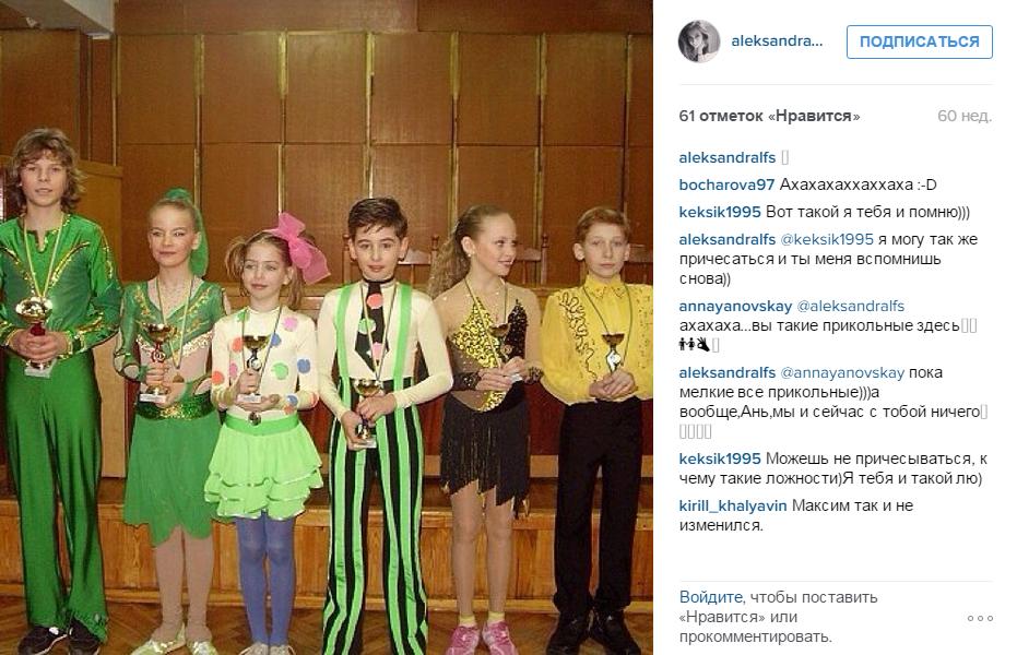 Александра Назарова - Максим Никитин / Alexandra NAZAROVA - Maxim NIKITIN UKR 34ift3k