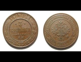 Экспонаты денежных единиц музея Большеорловской ООШ 34pezoj