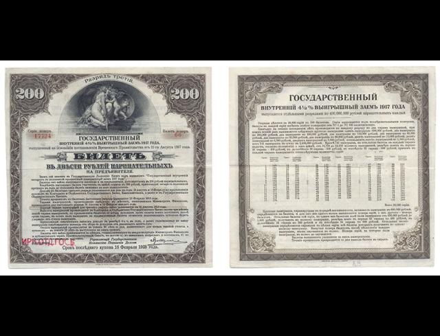 Экспонаты денежных единиц музея Большеорловской ООШ 350w2ms