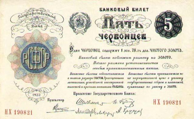Экспонаты денежных единиц музея Большеорловской ООШ 35clt3q