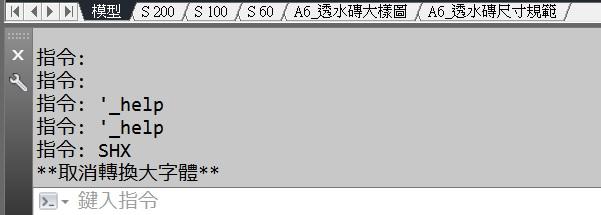 [報告]DWG圖檔找不到大字體(SHX檔)之「替代大字體」解決方案 - 頁 5 4ieid5