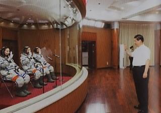 """Textos de Xi Jinping del libro """"La gobernación y administración de China"""" 4s1mk0"""