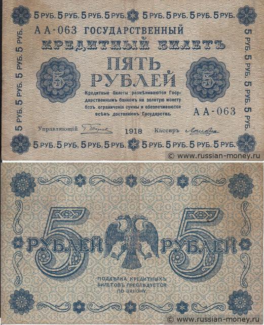 Экспонаты денежных единиц музея Большеорловской ООШ 68cwnr