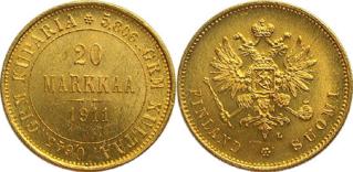 Экспонаты денежных единиц музея Большеорловской ООШ 9u164o
