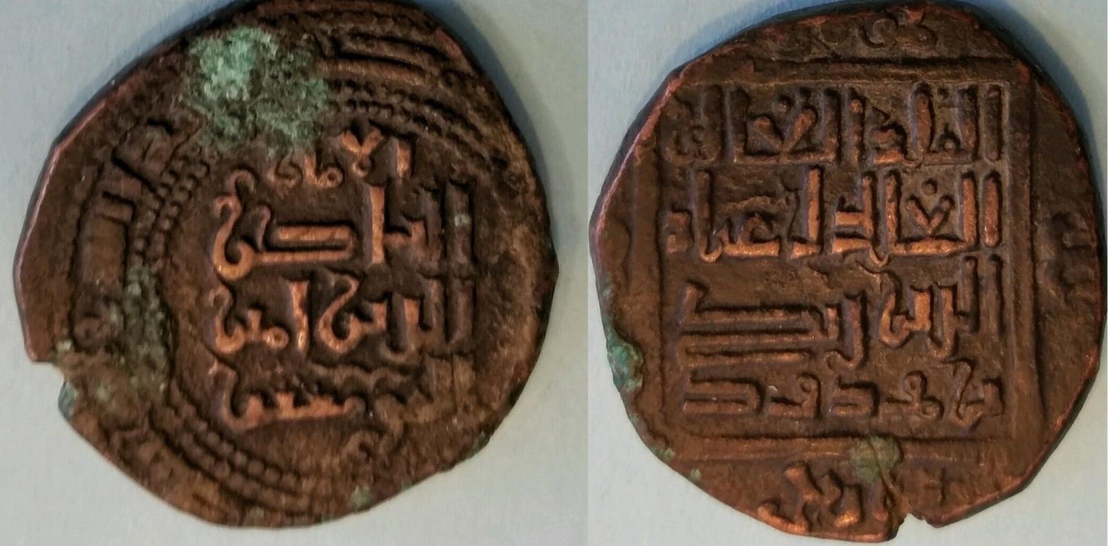 Zangíes, ´Imad al dîn Zangi ibn Modud (566- 594 H)  Nisibin 579 H Aayvqv