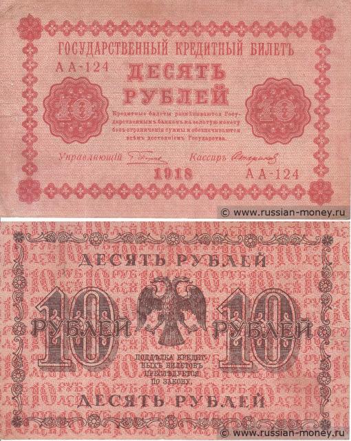 Экспонаты денежных единиц музея Большеорловской ООШ Asef4