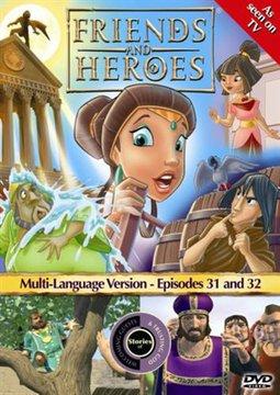 Amigos y Héroes Ep. 32 Los senadores primero Do43yh