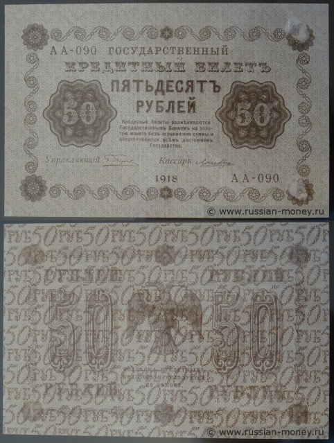 Экспонаты денежных единиц музея Большеорловской ООШ Efp2th