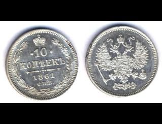Экспонаты денежных единиц музея Большеорловской ООШ El4f1j