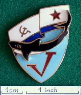 """Sous-marins """"Projet 941 Akula"""", insignes et médailles Idy81c"""