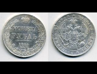 Экспонаты денежных единиц музея Большеорловской ООШ K9g8sh