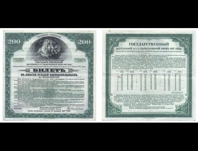Экспонаты денежных единиц музея Большеорловской ООШ Ksppi