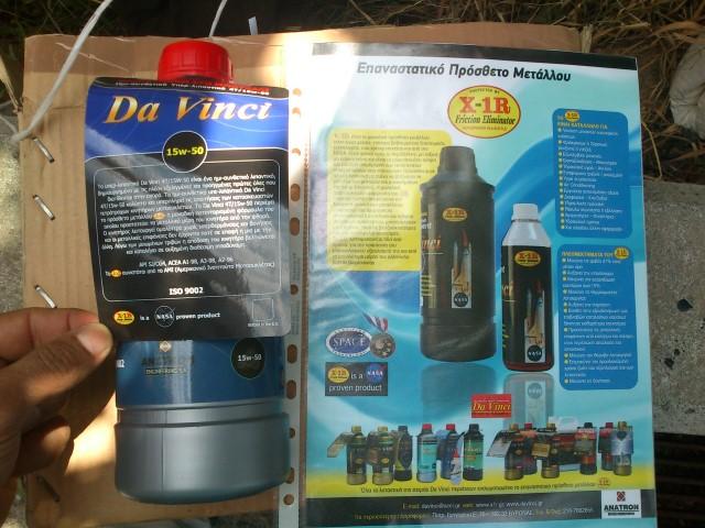 Λάδια Da Vinci Mbo1tg