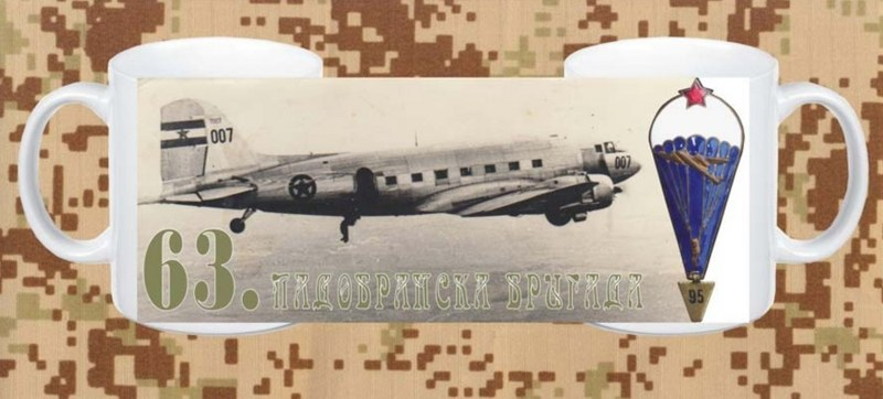63. padobranska brigada Niš - Page 3 N3x21f