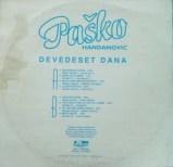 Hasim Handanovic  Pasko - Diskografija Ndr7td