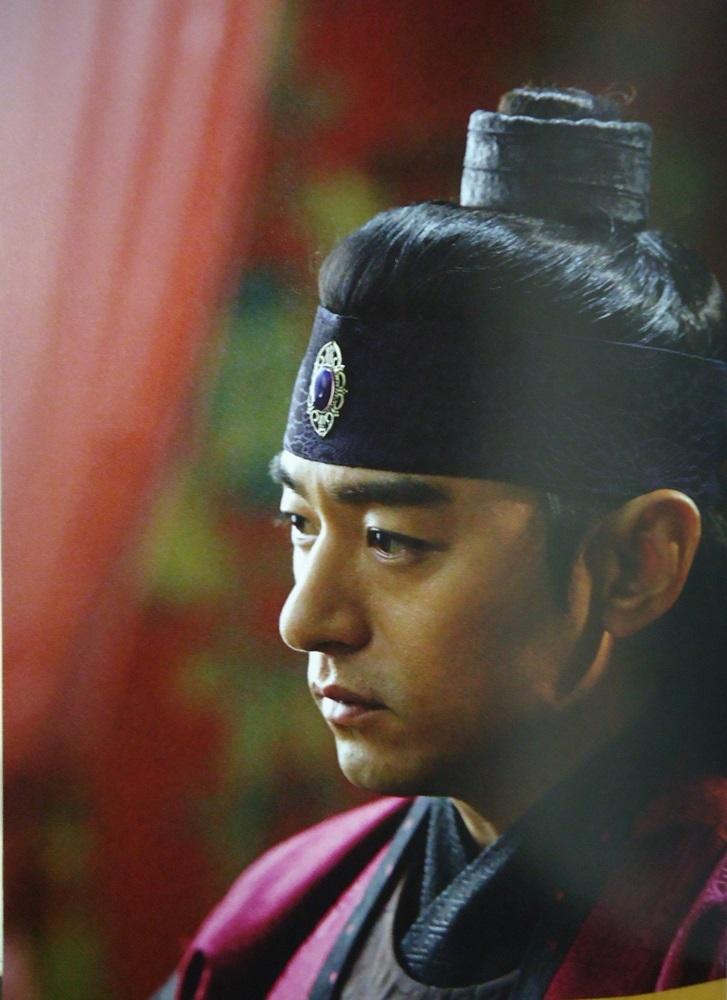Жожик, его величество Император Чу Чжин Мо ♛- 2 - Страница 5 O0p5i9