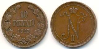 Экспонаты денежных единиц музея Большеорловской ООШ Ofoz86