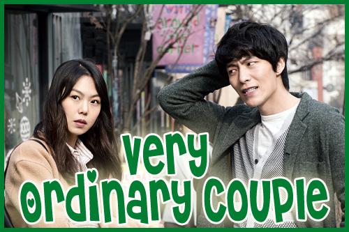 (Cine) Very Ordinary Couple R2qgqw