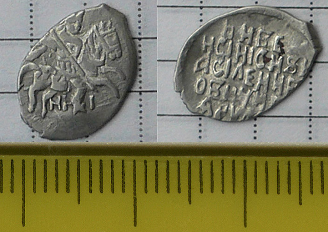 Экспонаты денежных единиц музея Большеорловской ООШ Rs8m00
