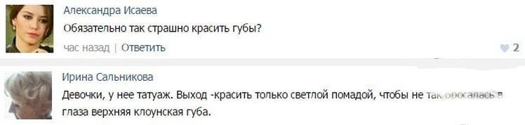 Александра Артёмова Smq8te