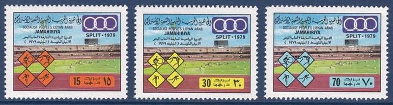 8 Mediteranske Igre Split 1979 Ta6g3k