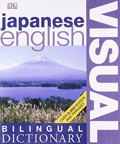 Diccionario visual bilingüe japones - ingles U1yc9