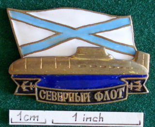 """Sous-marins """"Projet 941 Akula"""", insignes et médailles V5buxh"""