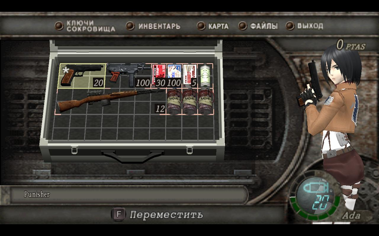 [OFFLINE] Mod Mikasa Ackerman Vcs64h