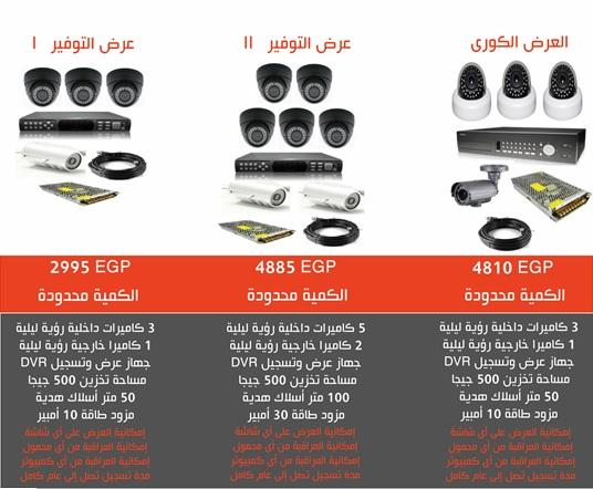حصريااااااااا كاميرات مراقبة 2015 Wi50dg