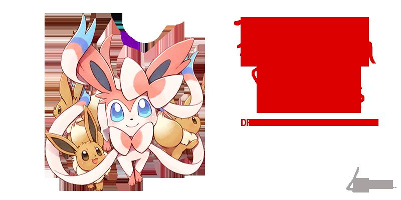 Pokémon World RPG