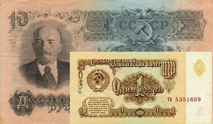 Экспонаты денежных единиц музея Большеорловской ООШ 103yczs