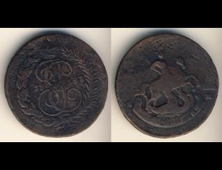 Экспонаты денежных единиц музея Большеорловской ООШ 106by1t