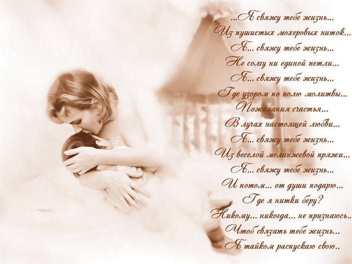 Красивые стихи - Страница 5 10f9fdd
