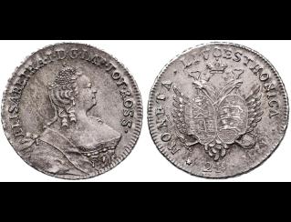 Экспонаты денежных единиц музея Большеорловской ООШ 10s6iyh