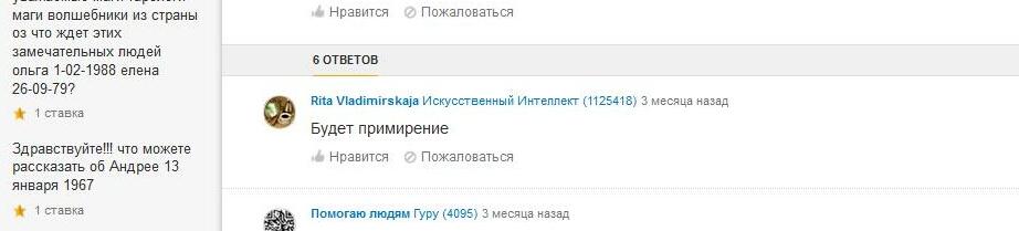 Rita Vladimirskaja 11j64iq
