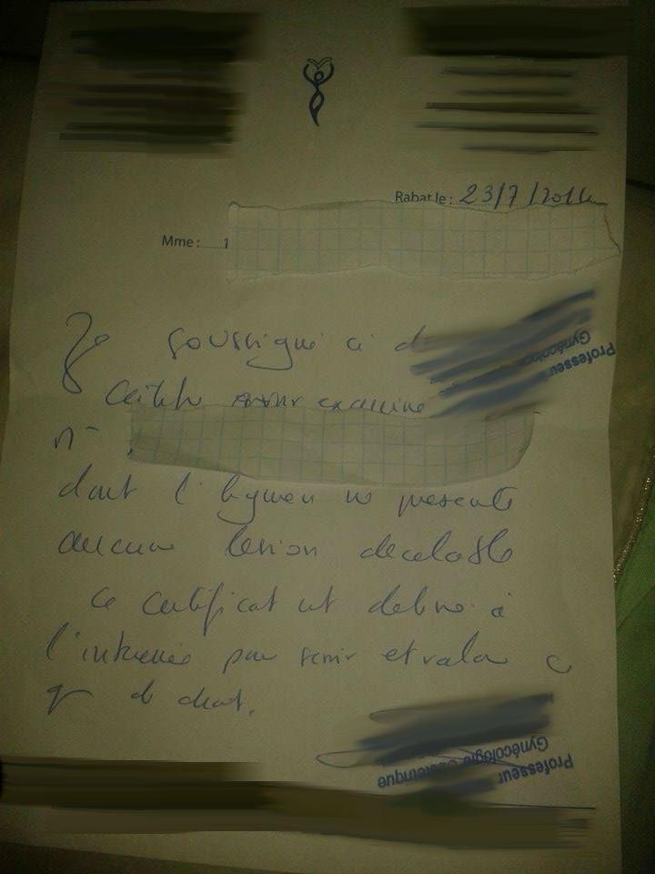 ها اش قال البروفسور ديال الرباط للبنت فالكنترول من بعد 15 يوم من العملية 11jsm13
