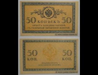 Экспонаты денежных единиц музея Большеорловской ООШ 11rrolv