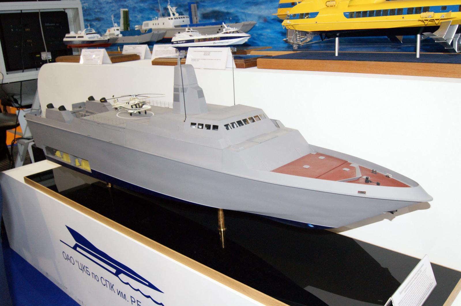 2015 Naval Show - St. Petersburg 14tc85z