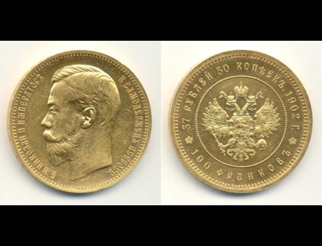 Экспонаты денежных единиц музея Большеорловской ООШ 15pjthc