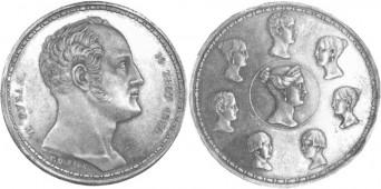 Экспонаты денежных единиц музея Большеорловской ООШ 15s0siq