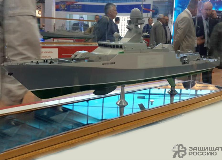 2015 Naval Show - St. Petersburg 169kgms