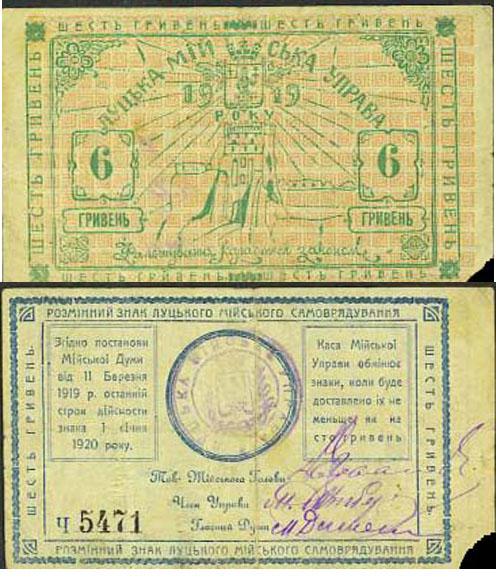 Экспонаты денежных единиц музея Большеорловской ООШ 16m293l