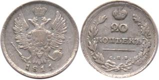 Экспонаты денежных единиц музея Большеорловской ООШ 1ox853