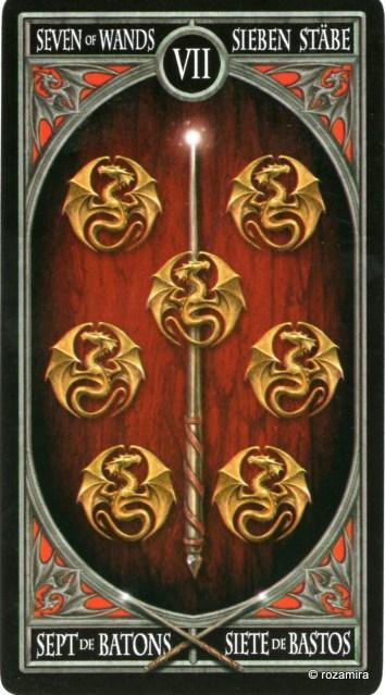 Готическое Таро Анны Стокс /Anne Stokes Gothic Tarot   (скан карт) 1z1wlll