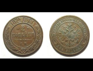 Экспонаты денежных единиц музея Большеорловской ООШ 1zc9id