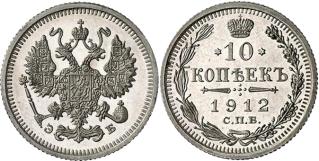 Экспонаты денежных единиц музея Большеорловской ООШ 210nfhj