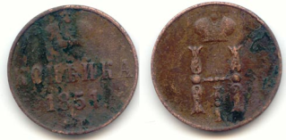 Экспонаты денежных единиц музея Большеорловской ООШ 210xcsi